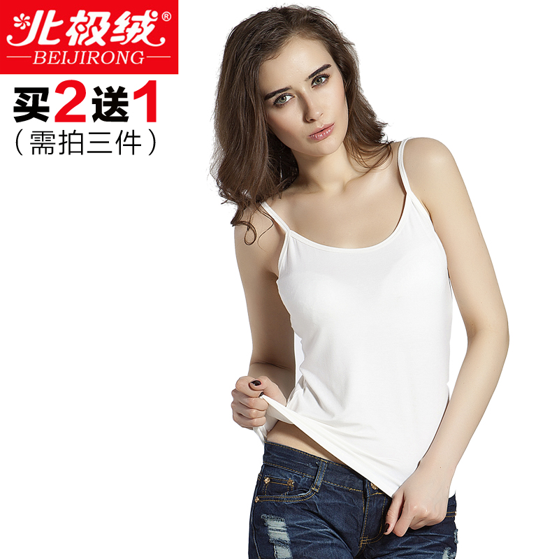 Arctic cashmere summer ladies modal camisole slim thin short paragraph girls  sexy small strap primer shirt