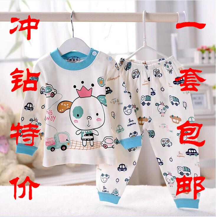 棉毛衫儿童内衣套装 全棉男女小童内衣宝宝婴幼儿棉秋衣纯棉睡衣