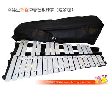 Ксилофоны,  Счастье фасоль заумный твой муж музыкальные инструменты 30 звук алюминий гусли , школа обучения в раннем возрасте центр играя тип колокол гусли ( складные посылать пакеты, цена 4299 руб