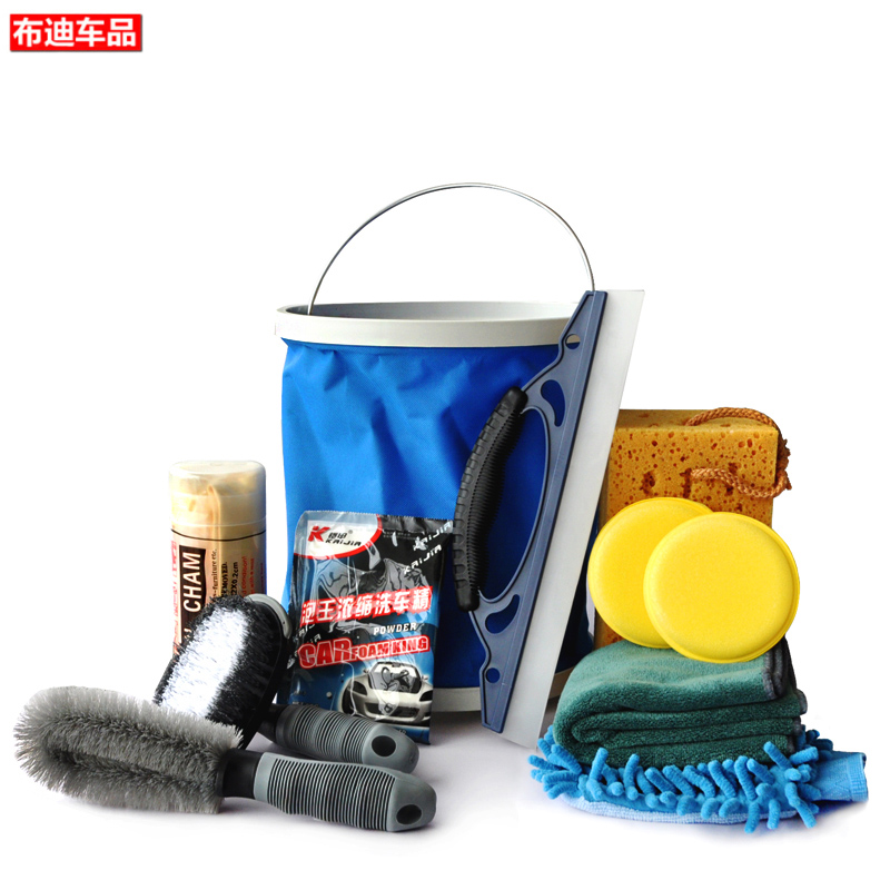 Car Cleaning Supplies >> Car Cleaning Kit Cleaning Supplies Folding Bucket Car Wash Supplies Tools Ensemble Family Home 11
