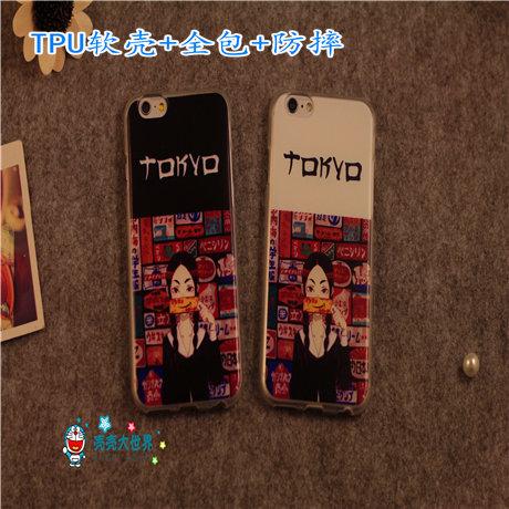 京东电子苹果iphone6PLUS钢化膜卡通碎花高清贴膜i6s玻璃贴膜5.5