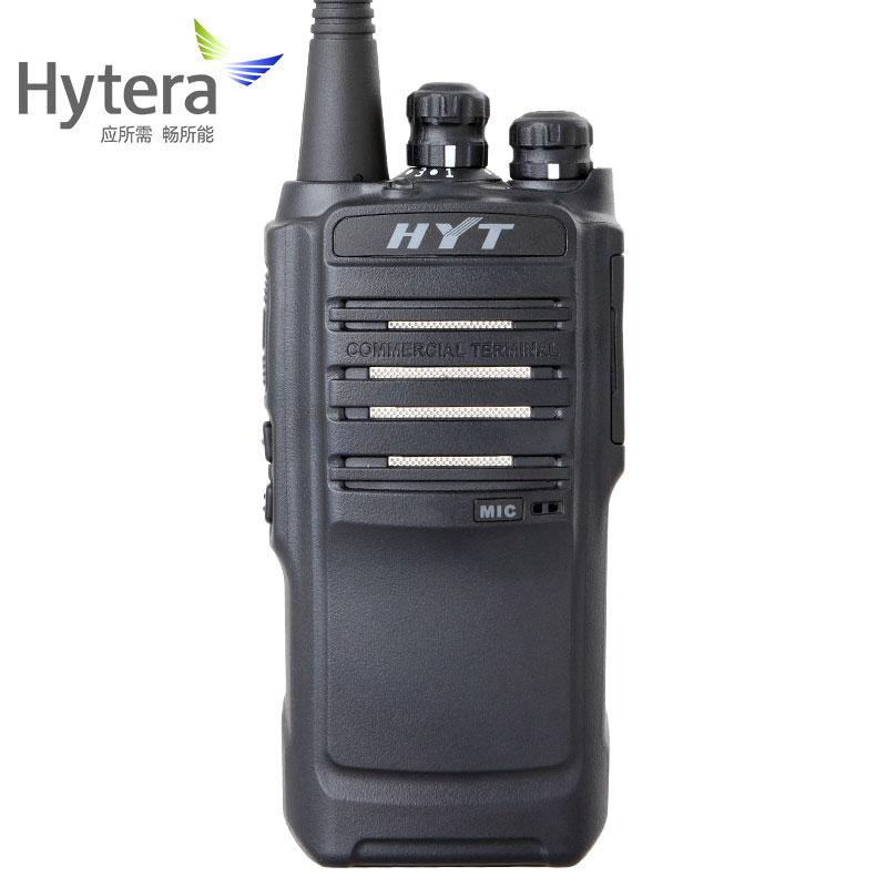好易通HYT TC-500S对讲机Hytera海能达 TC500S手台原装正品带防伪