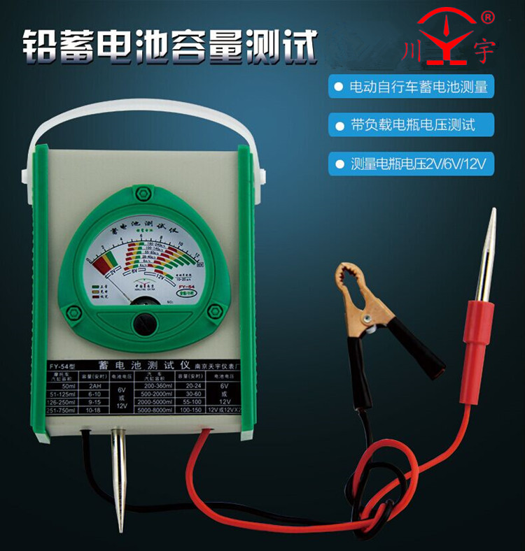 Tianyu Battery Tester Fy54 Capacity Electric Car Measurement Table