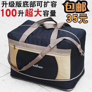 100L công suất lớn túi du lịch xách tay cho nam giới và phụ nữ gấp túi hành lý di chuyển nhà quilt ở nước ngoài check-in nội trú gói
