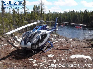 Airbus 130B4 private helicopter price Gao Fu Shuai private helicopter price private real plane