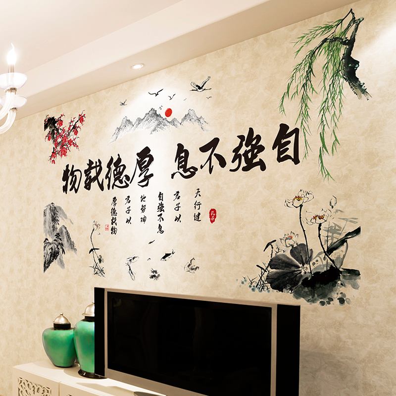 Living Room Decorations Chinese Style Self Adhesive Wallpaper Posters Improvement Thick Wood