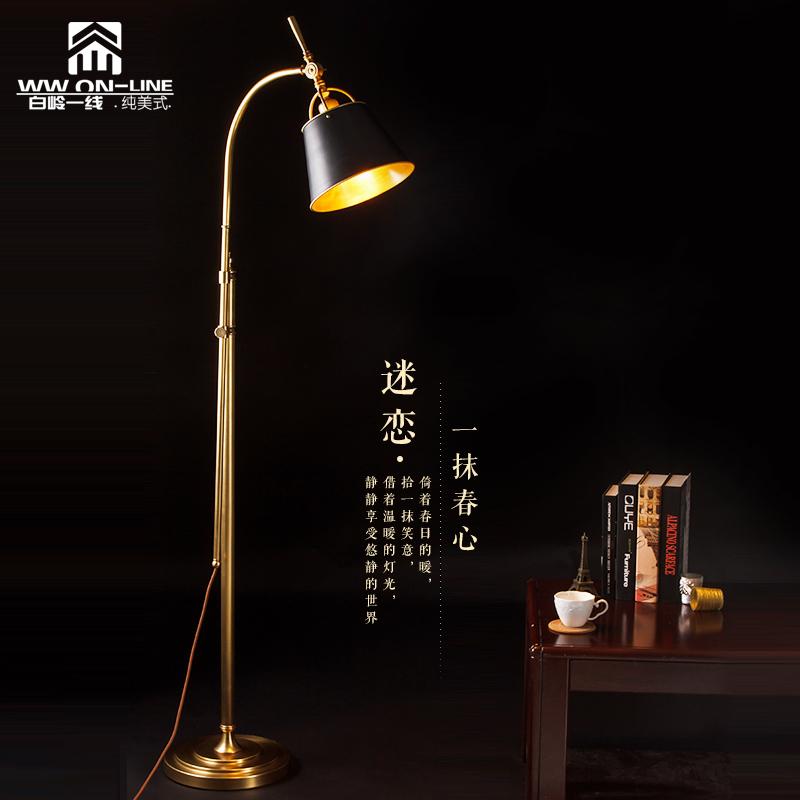 复古唐顿庄园欧式落地灯卧室客厅别墅落地台灯美式浪漫高档法式灯