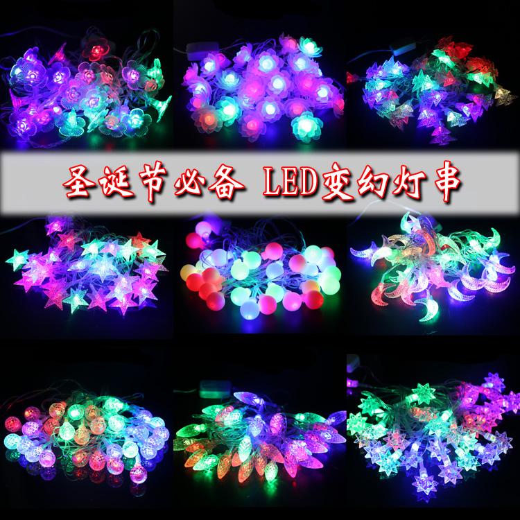 圣诞节装饰用品场景布置儿童幼儿园灯饰树挂灯led彩灯闪串灯批