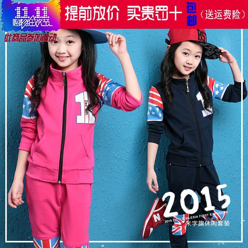 外贸童装美国原单nannette 女童装黑色波点两件套 中大童春秋套装