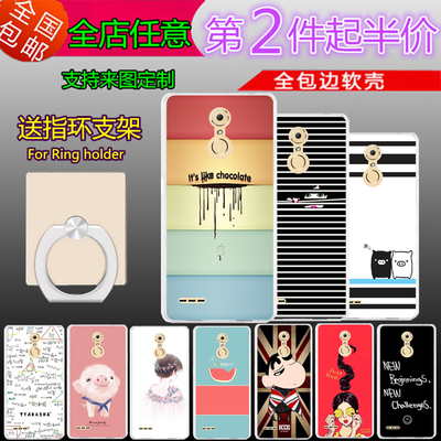 Only CD a5 Mobile Shell Doov A5 Mobile Phone Cases Silicone All-inclusive Personality Creative Cartoon Painted Male Female