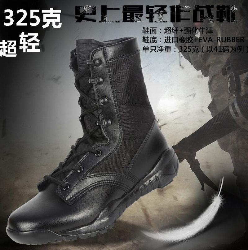 正品511军靴男特种兵作战靴战术靴军鞋户外军迷沙漠靴作战靴包邮