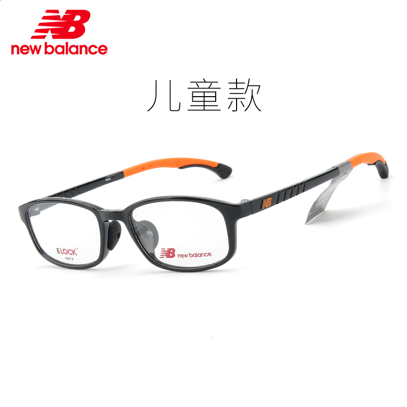 0f481ce216a New Balance student children s glasses frame myopia boys and girls with  non-slip hook Sports t frame NB09032