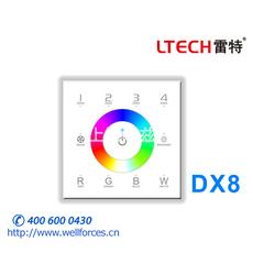 Панель управления Ltech Reiter DX8 LED