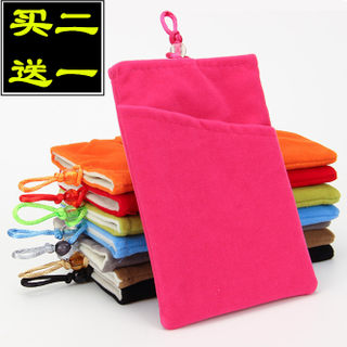 Double-layer mobile phone bag 5.5 inch 6 inch flannel bag protective cover mobile power bank mobile hard drive portable