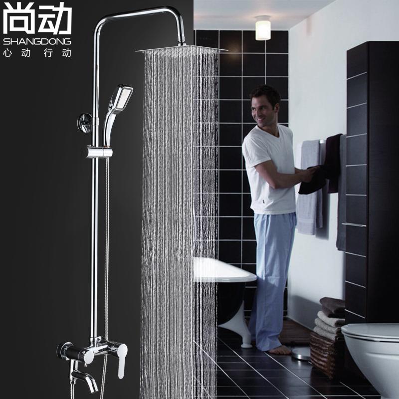全铜淋浴龙头双把冷热水混水阀沐浴洗澡龙头浴室暗装淋浴花洒套装