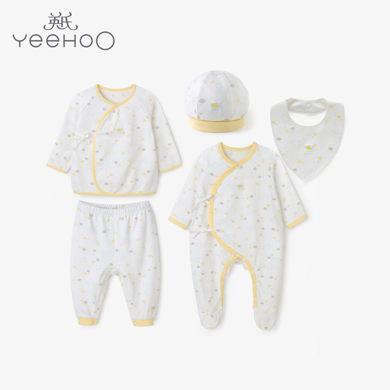 be838b97b981 British baby gift box hundred days gift newborn conjoined underwear open  crotch pants hat 164717