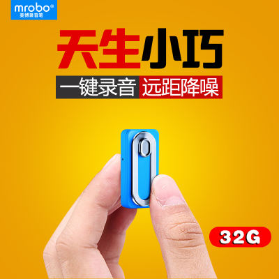 Wireless Voice Recorder Mini Mini Ultra-small Long forensics Professional HD Anti-noise Detector Monitoring Eavesdropping