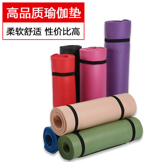Yoga mat plus thick widened plus long anti-slip fitness mat yoga mat beginner floor mat female men's sports mat