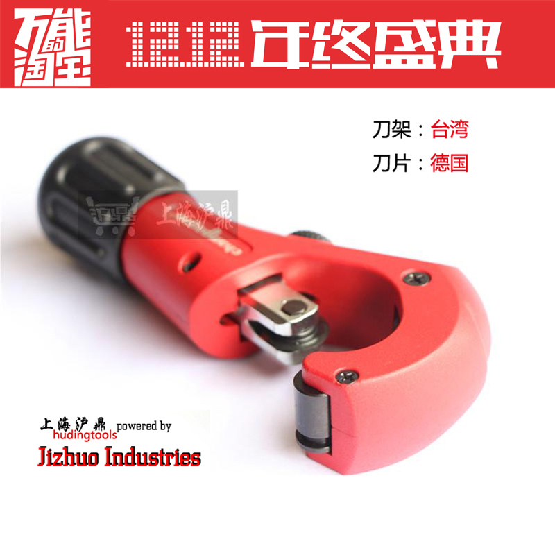 Metal Cutter Agent Singapore: [USD 10.40] Shanghai Ding Taiwan Imported Stainless Steel