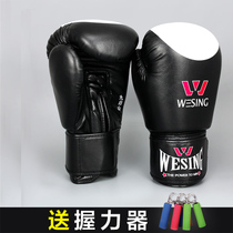 Professional training boxing gloves
