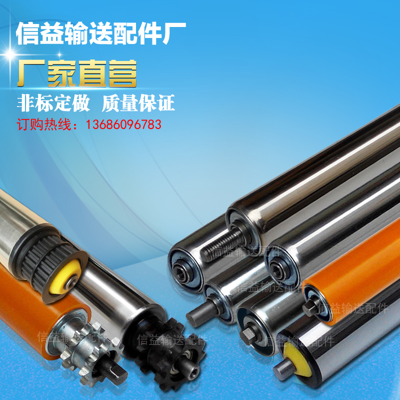 USD 5 17] Factory direct no power roller roller galvanized
