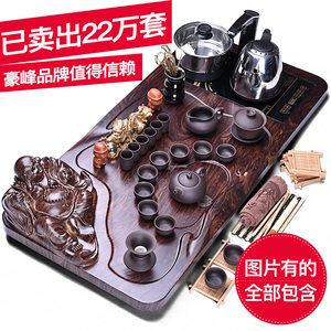 豪峰紫砂茶具套装家用功夫陶瓷茶杯茶壶电磁炉茶台茶道实木茶盘