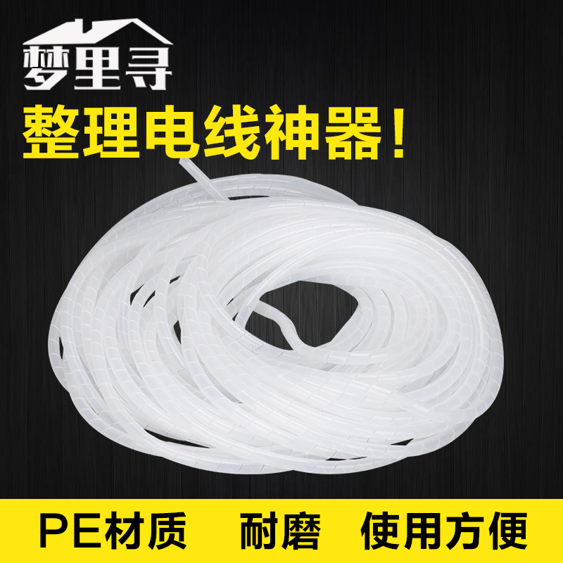 wiring harness protection filament pipe cable duct 10mm black white wiring harness  filament pipe cable duct 10mm black