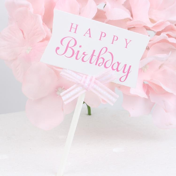 happy quotes - Royalty Free Aesthetic Happy Birthday
