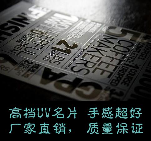 Usd 1170 business card customized business card design bronzing business card customized business card design bronzing free design business card printing irregularities uv high reheart Images