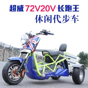 Новый три круглый мотоцикл  72V электрический пожилой человек инвалид болезнь человек случайный поколение автомобиль спортивный автомобиль скутер улица автомобиль, цена 22774 руб