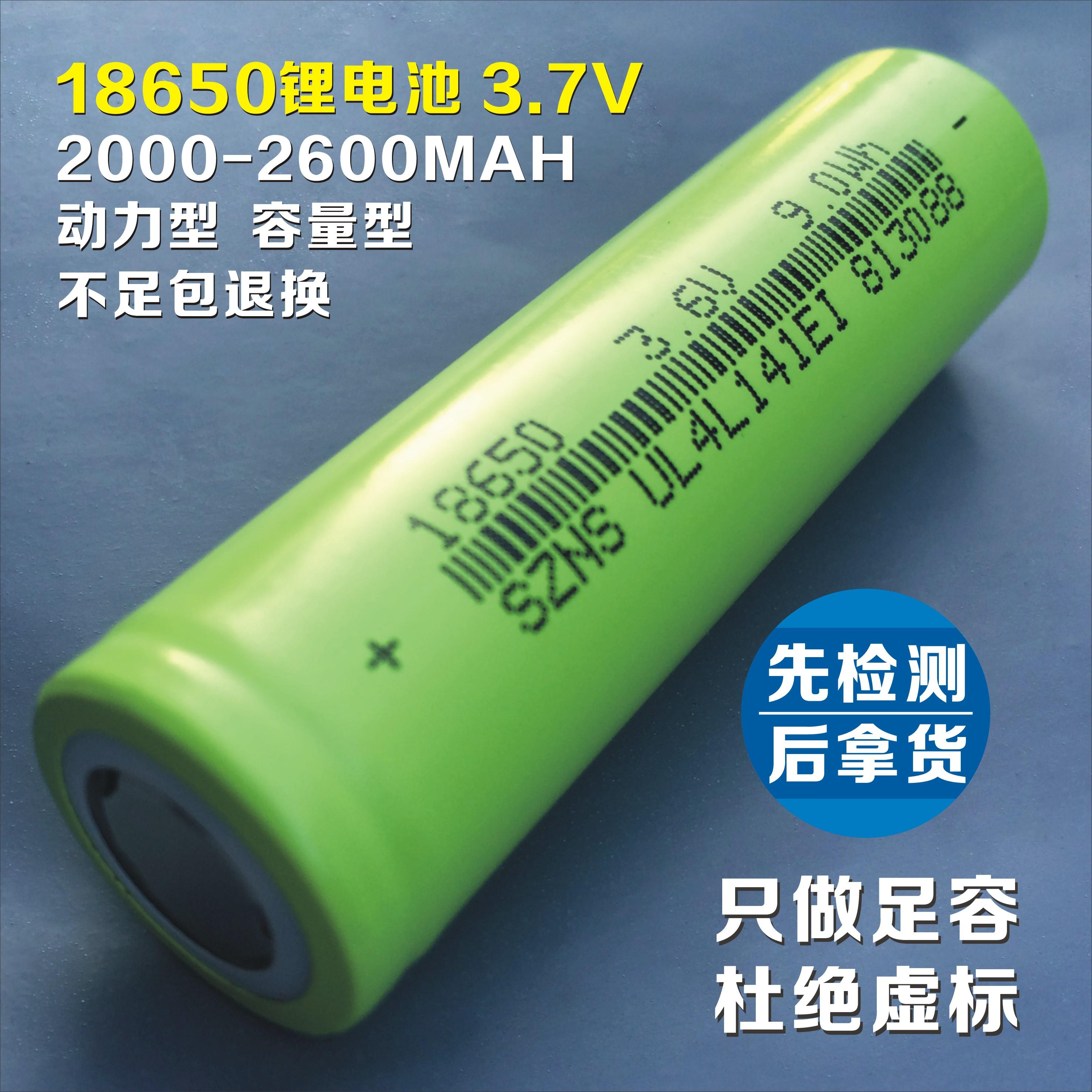 Полностью новый Продукт 18650 3.7v зарядки аккумулятора фонарик тупым литиевой батареи электрической мощности Po