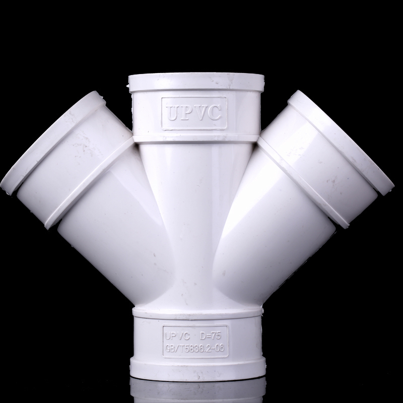 PVC drainage pipe Y-45-degree slope four-way sewer pipe fittings 50 75 110  160 pvc rainwater pipe