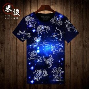 个性星空 星座十二星座T恤男短袖衣服