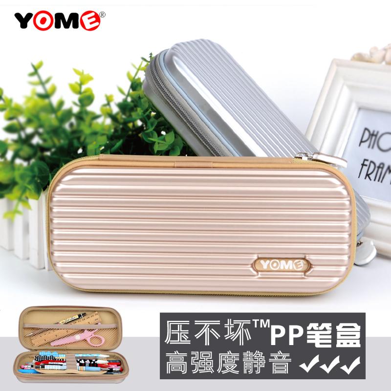 简约女生笔袋大容量日韩国创意儿童高中小初学生用男多功能铅笔盒