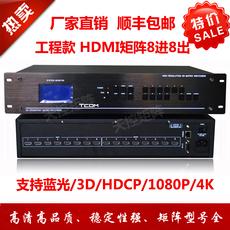 Видео Матрица сервера Tcom Hdmi 4/8/12/16/24/32