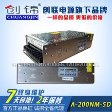 LED-дисплеи CHUANGLIAN 5V40A200w LED A-200NM-5D
