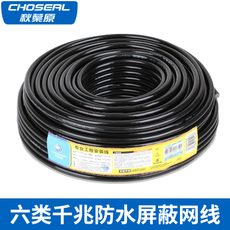 Витая пара Choseal CAT6