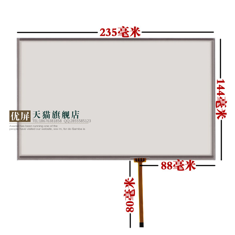 10.1 10.2 inch touch screen with inventories at102tn03 v9 16:10 notebook screen Industrial equipment