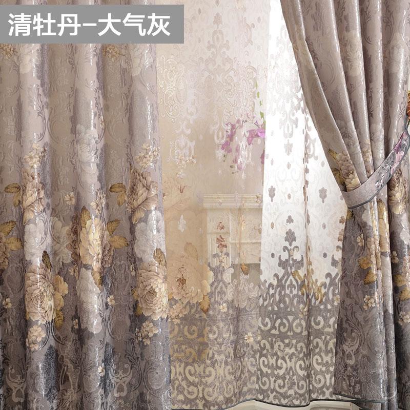 提花印花窗帘定制客厅落地窗布帘 欧式遮阳遮光卧室飘窗纱帘成品
