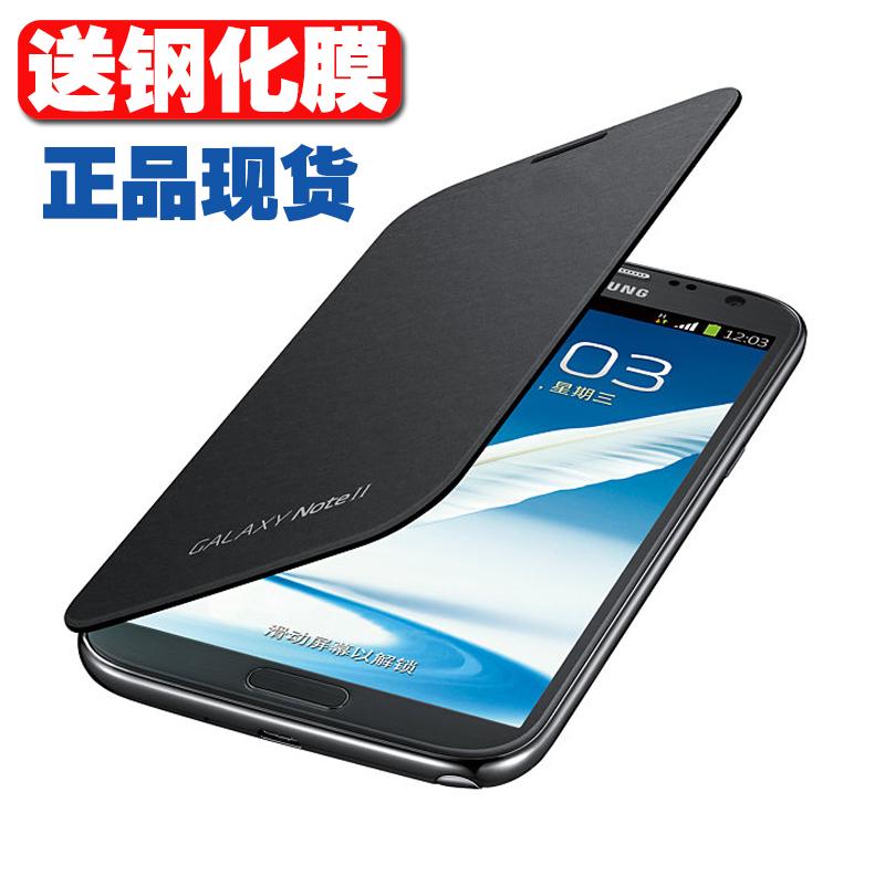 三星N7100韩国保护套N7108 N7102 N719原装手机壳Note2手机皮套