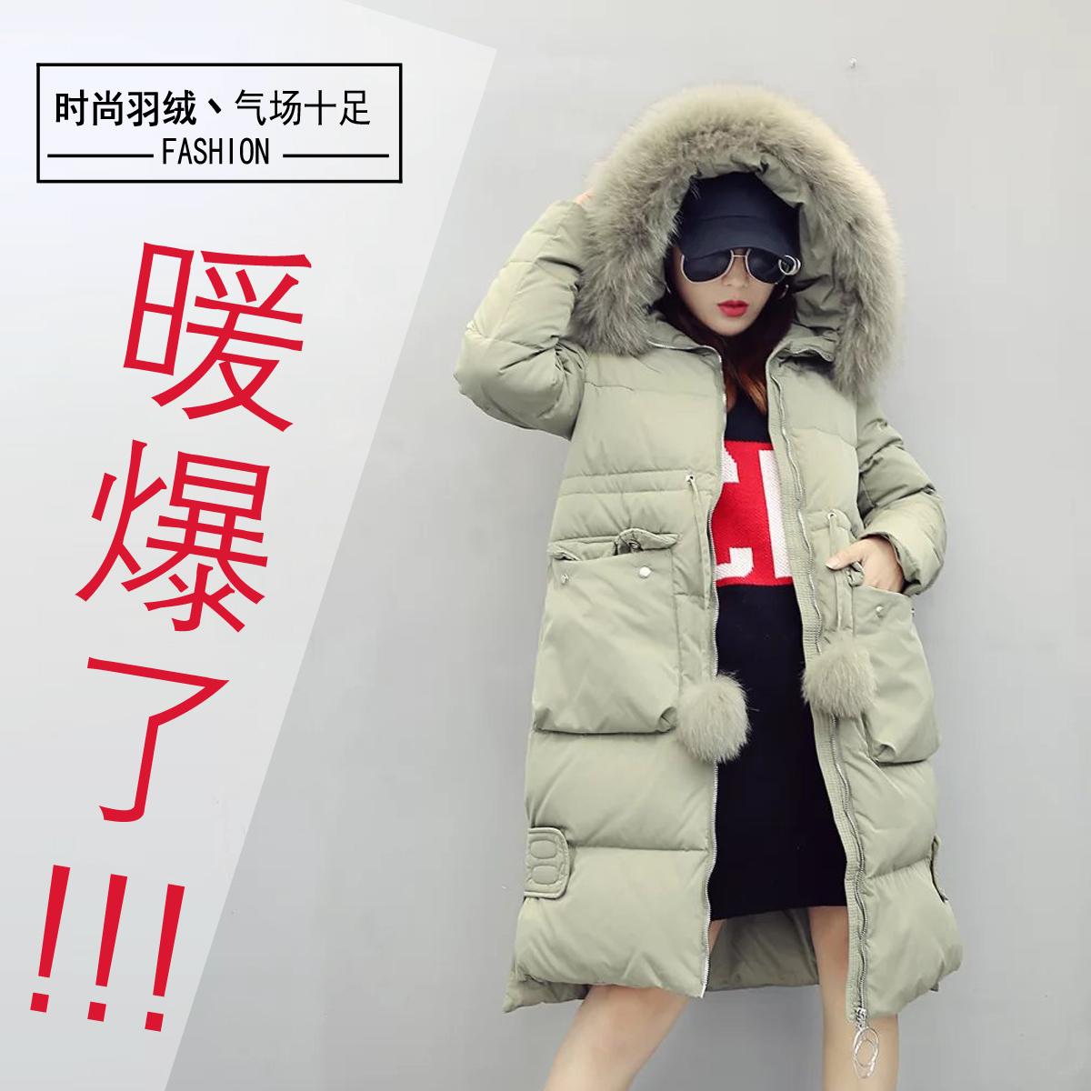 可脱卸大毛领羽绒服女中长款外衣毛球韩版收腰狐狸连帽绑带少女冬