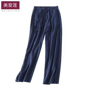 Новая весна и лето ширина профиля свободный льняная ткань широкий брюки прямо женские брюки лен брюки случайный ширина брюки большой двор тонкая модель талия