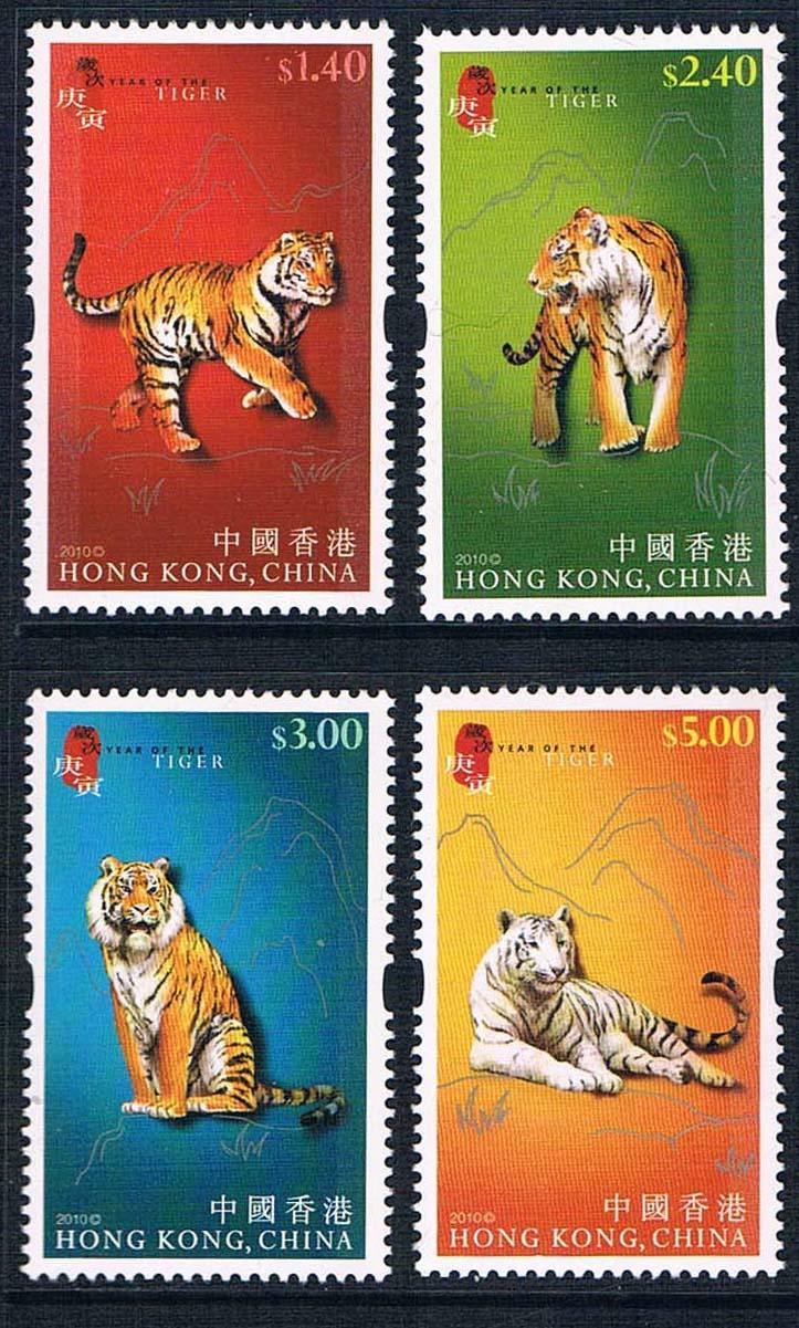 新中国邮票 T107 丙寅年 一轮生肖虎年 邮票/集邮/收藏