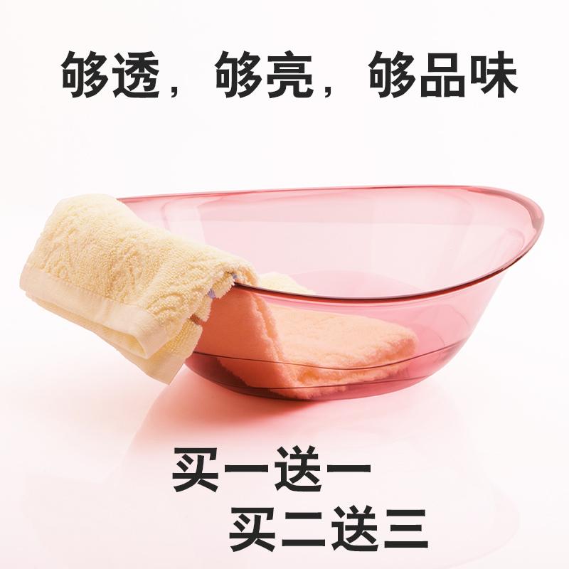 Прозрачный мыть бассейн пластик в небольшой чаша s домой мини ребенок мыть осел косметология больница небольшой умыть лицо бассейн