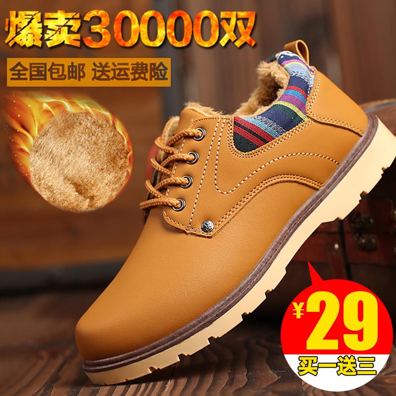 男士棉鞋男冬季加绒男鞋加厚羊毛棉皮鞋中老年保暖真皮老人爸爸鞋