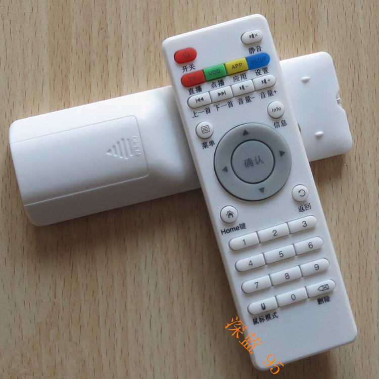 NOKADE N8 Android network player set-top box remote control