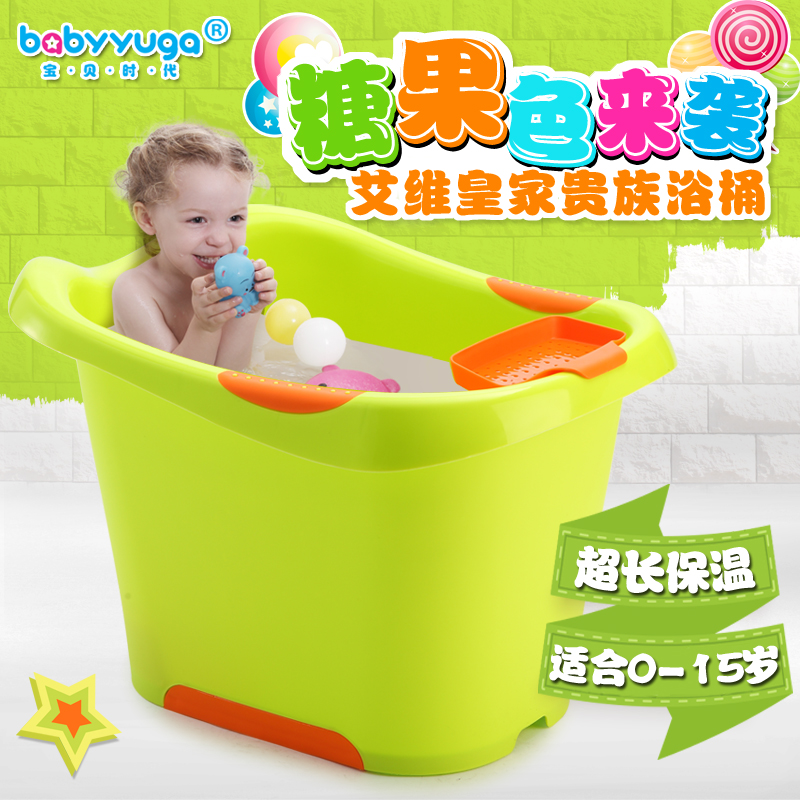 USD 3.93] Baby age baby bath tub large children bath tub children ...