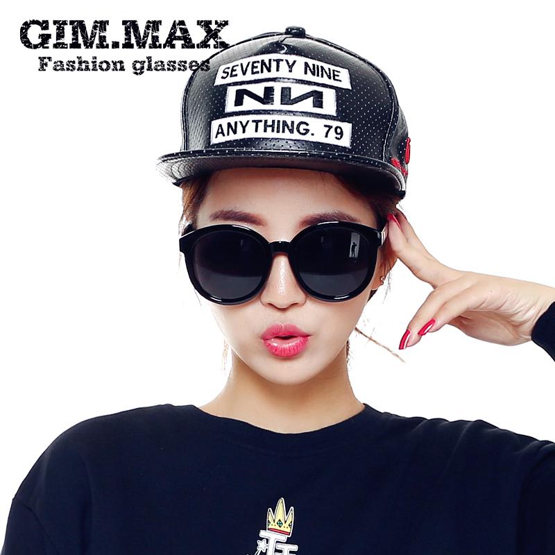 超大方形太阳镜墨镜男女生通用白色镜框蓝色镜片太阳眼镜包邮墨镜