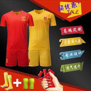 16-17中国队球衣足球服套装定制 国足儿童成人短袖队服男足国家队