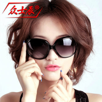 Sunglasses female tide 2020 star with the same big frame frog mirror ladies sunglasses polarized anti-UV sunglasses
